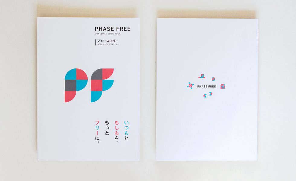 PHASE FREE_book01